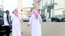 Mental hospital faces blame for gruesome Taif murder