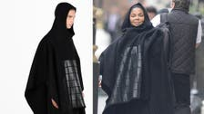 Rumors of Janet Jackson converting to Islam after sporting a poncho