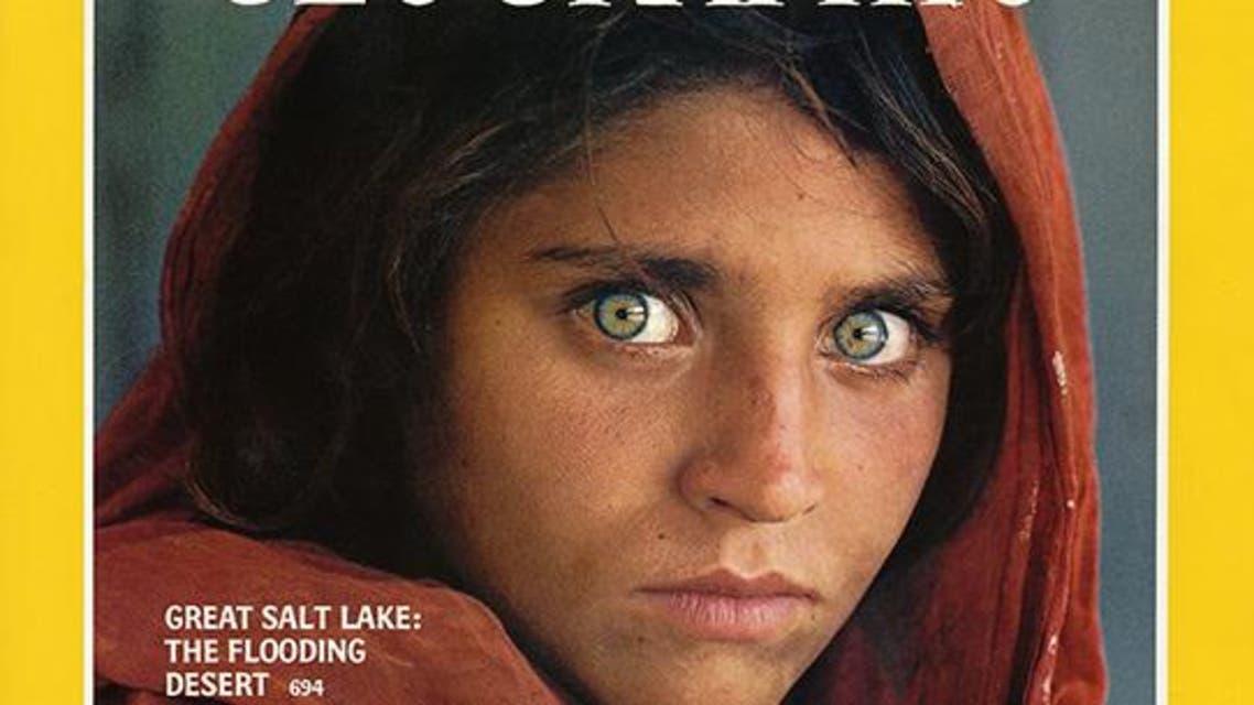 afghan girl national geo