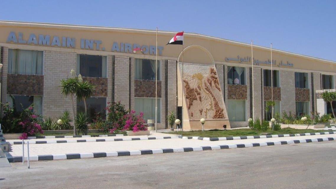 مطار العلمين الدولي