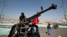 Houthis launch failed ballistic missile into Aden