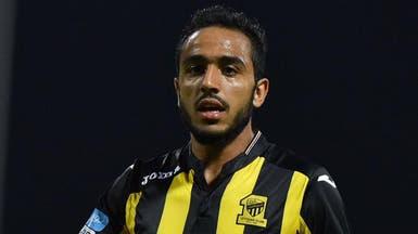 شاهد.. لماذا ركل محمود كهربا جوال مشجع سعودي؟