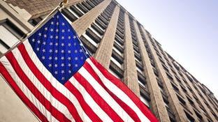 بيع سندات أميركية بـ 13.7 مليار دولار خلال مايو