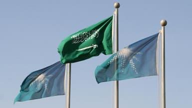 """""""التجارة"""": السوق السعودية لا تتحمل اكتتاب 5% من أرامكو"""