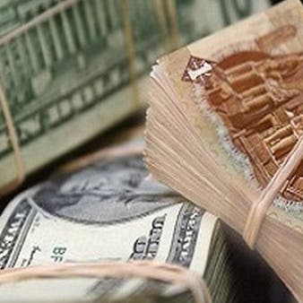 مصر تتسلم 2.7 مليار دولار من صندوق النقد