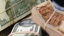 مصر تتوقع تجديد تمويل دولي من بنوك عالمية