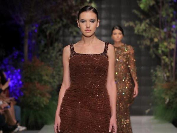 أزياء بألوان غابات الشتاء الساحرة من علي يونس