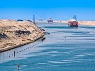 مصر تخفض رسوم عبور قناة السويس حتى 50%