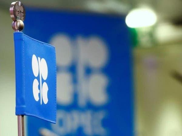 الفالح: توافق أوبك على آلية لتفعيل اتفاق الجزائر ضروري
