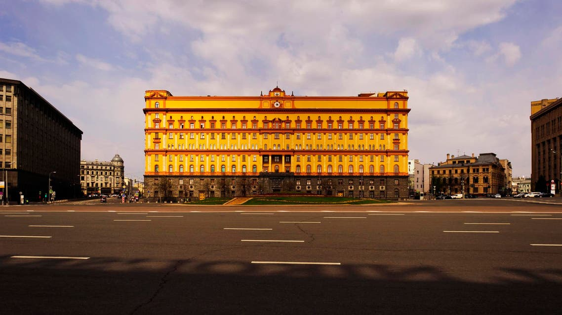 واجهة مبنى كي جي بي في موسكو آي ستوك