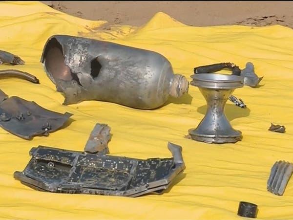 """فرنسا: إطلاق صاروخ على مكة """"استفزاز غير مجدٍ"""""""