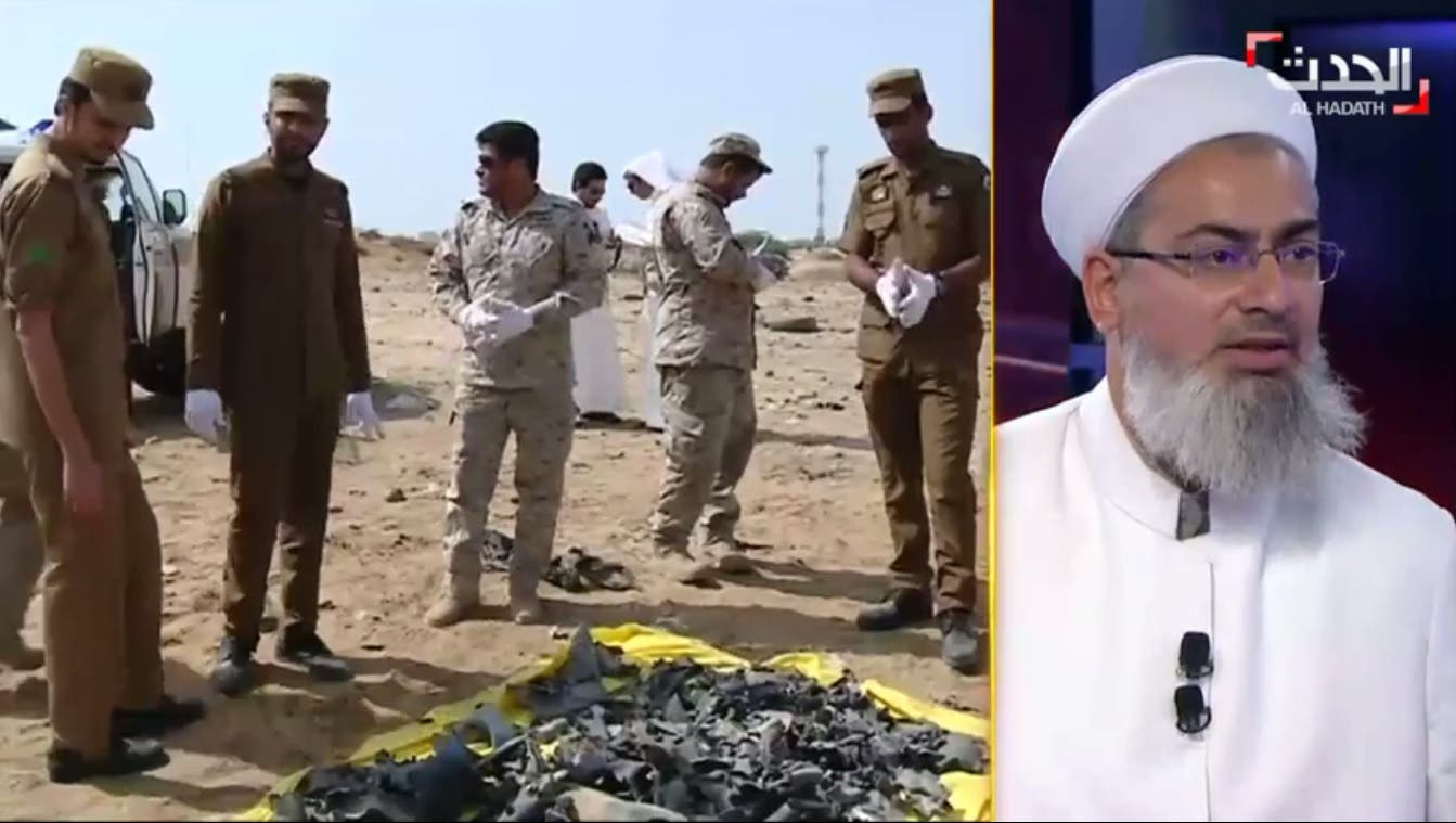 Suwaidan Al Hadath