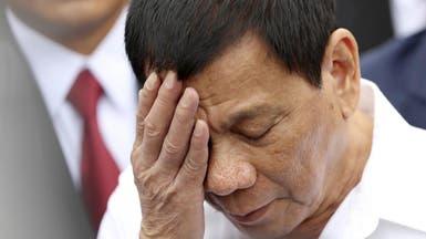 آخر شطحات رئيس الفلبين: كلمني الله وأنا في السماء