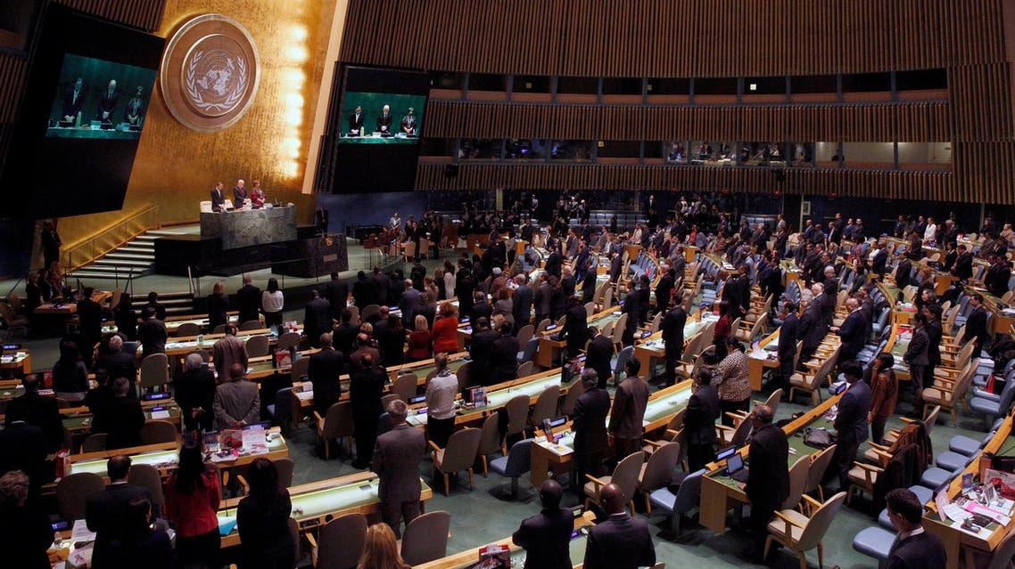 من الجمعية العامة للأمم المتحدة
