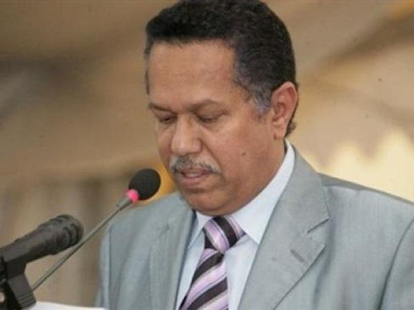 الحكومة اليمنية تطلق عجلة التنمية والإعمار من عدن