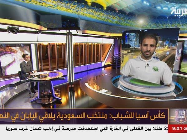 سعد الشهري: سنعود بالذهب إلى المملكة