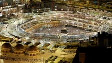 World reacts to foiled terrorist attack at Mecca's Grand Mosque