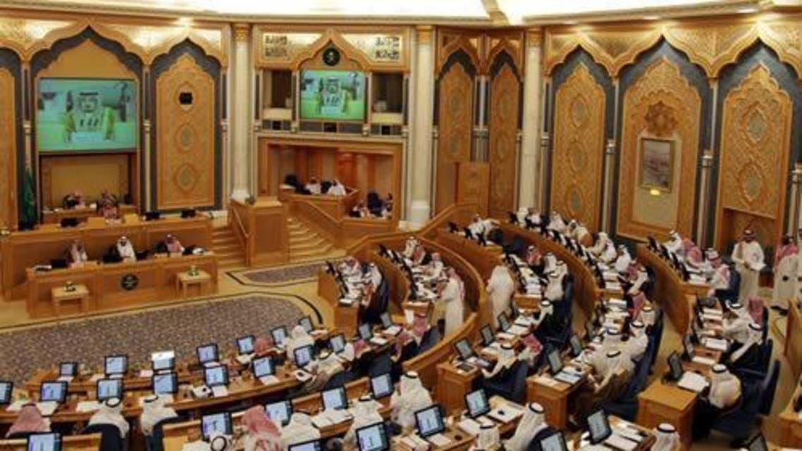 مجلس شوراي سعودي