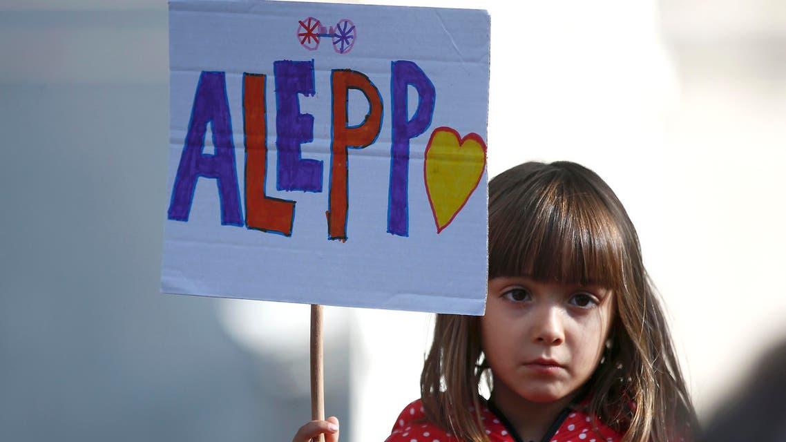حلب 3