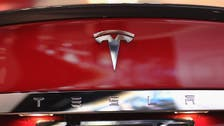 Tesla expands its portfolio to produce solar roof tiles