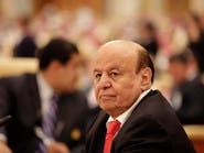 اليمن.. هادي يرفض لقاء المبعوث الأممي