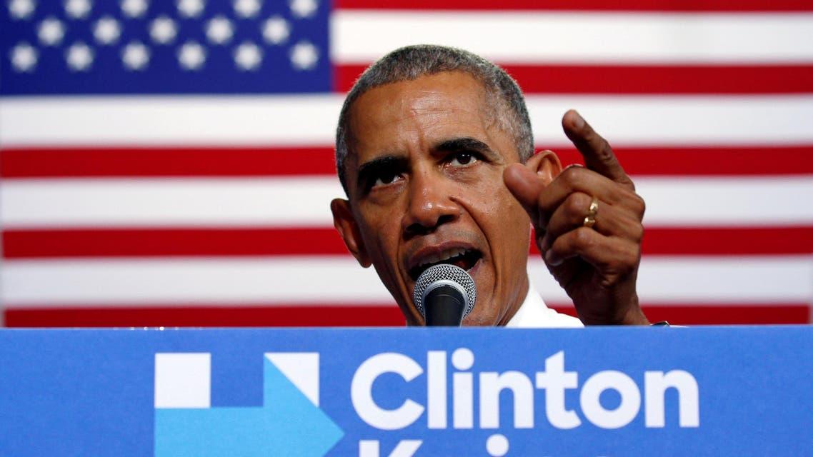 أوباما - كلينتون 3