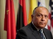 """مصر توكد لروسيا رفض """"الرباعية"""" الدعم القطري للإرهاب"""