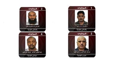 السعودية: إحباط عملية إرهابية تستهدف ملعب الجوهرة بجدة