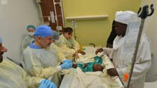 In pictures: Conjoined Sudanese twins separated in Saudi Arabia