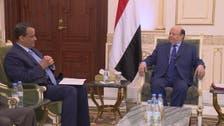 اليمن.. غموض حول مستقبل الوساطة الأممية