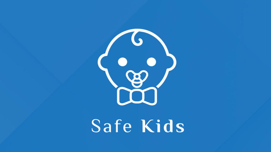 تطبيق safe kids