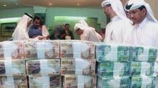 البنوك القطرية تقلص الإنفاق خوفا من المخاطر