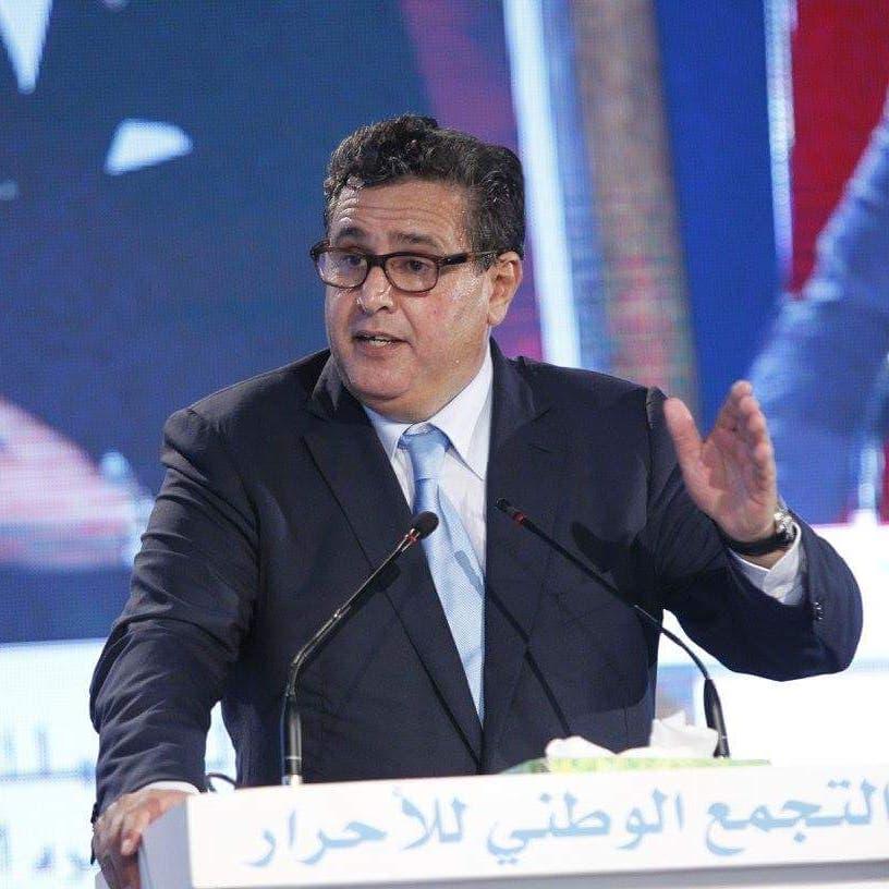 """بعد فوزه.. التجمع الوطني للأحرار المغربي يمد يده """"لمن يتفق معه بالرؤية"""""""