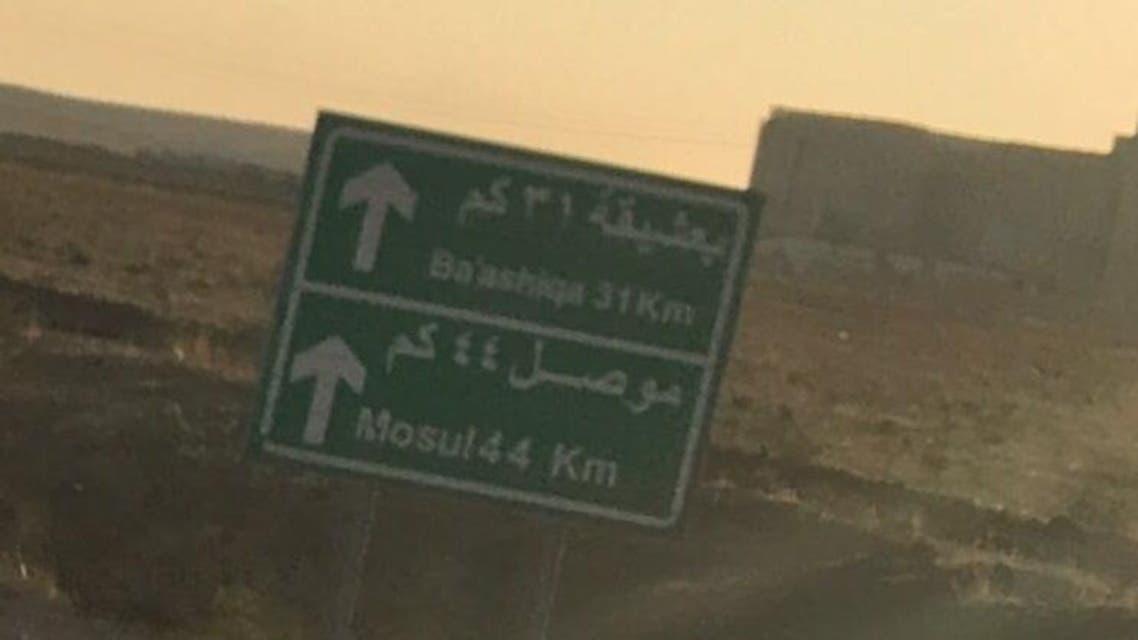 الرئيسية - الموصل
