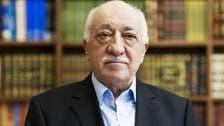 ترکی میں دسیوں سرکاری عمال گرفتار کر لئے گئے ۔۔۔ وجہ کیا ہے؟