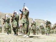 قتلى وجرحى بهجوم لطالبان على الشرطة الأفغانية