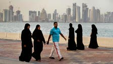Qatar's Abu Issa Holding to enter Iran retail market in 2017