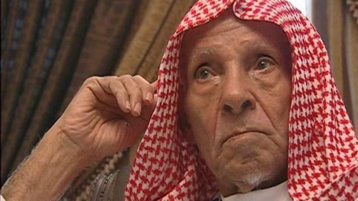 Saudi author Abd al-Karim al-Juhayman