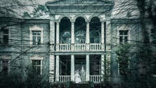 Haunted hotels: A terrifying tour of the world's ghostly guesthouses