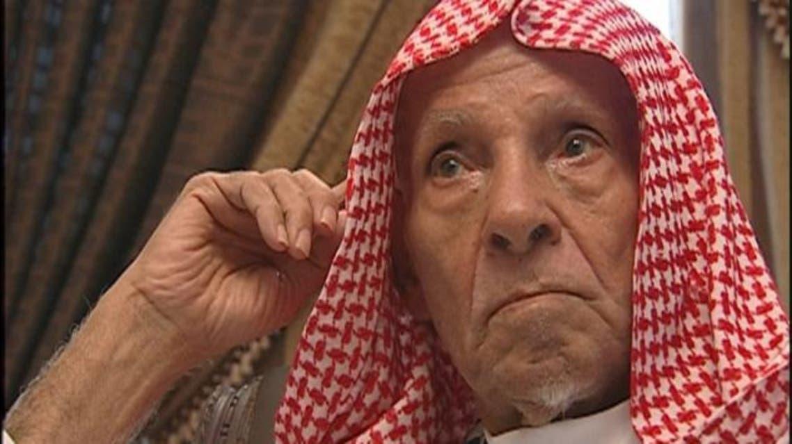 عبد الكريم الجهيمان