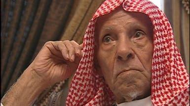 هذا الرجل أول من طالب بتعليم السعوديات