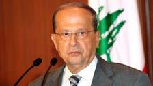 لبنان میں وزیراعظم کے انتخاب پر پارلیمانی مشاورت 16 دسمبر تک ملتوی
