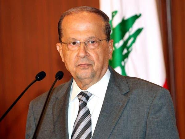ميشال عون رئيساً للبنان في جلسة لم تخل من المفاجآت