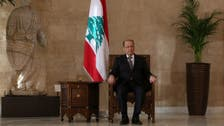 UN council welcomes election of Lebanon's president