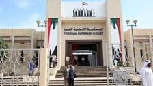 امارات: دہشت گرد تنظیم حزب اللہ کے جاسوسوں کو عمر قید