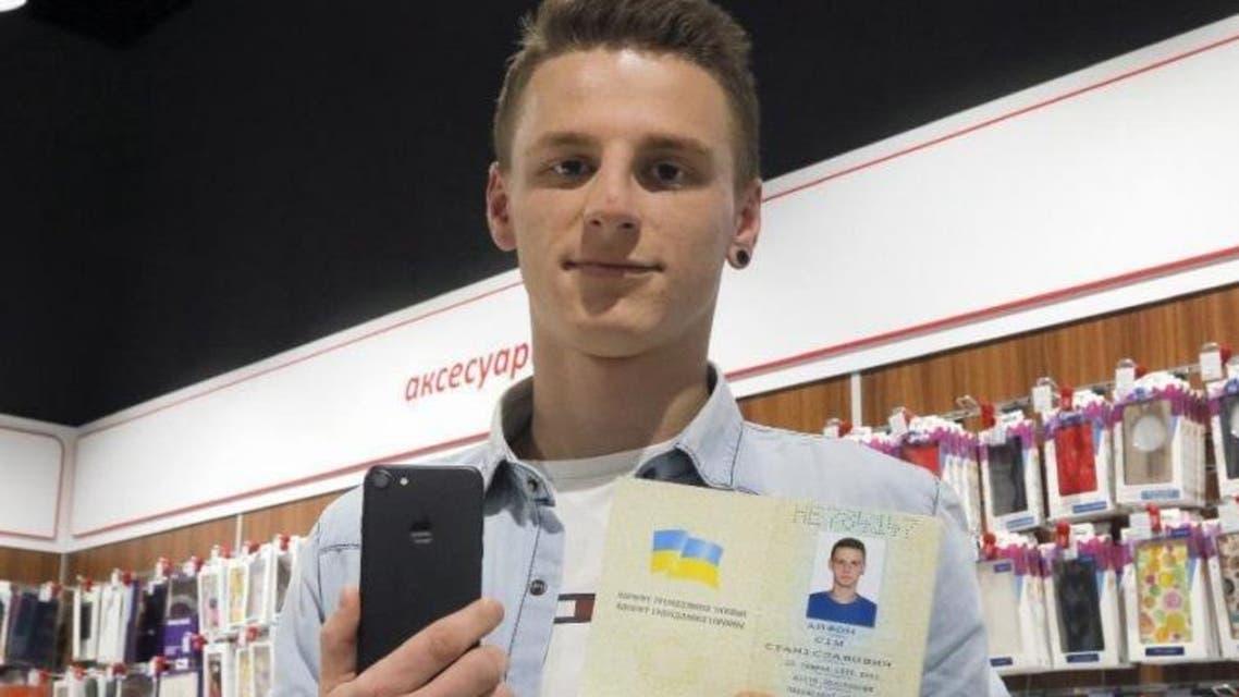 ايفون 7   الأوكراني