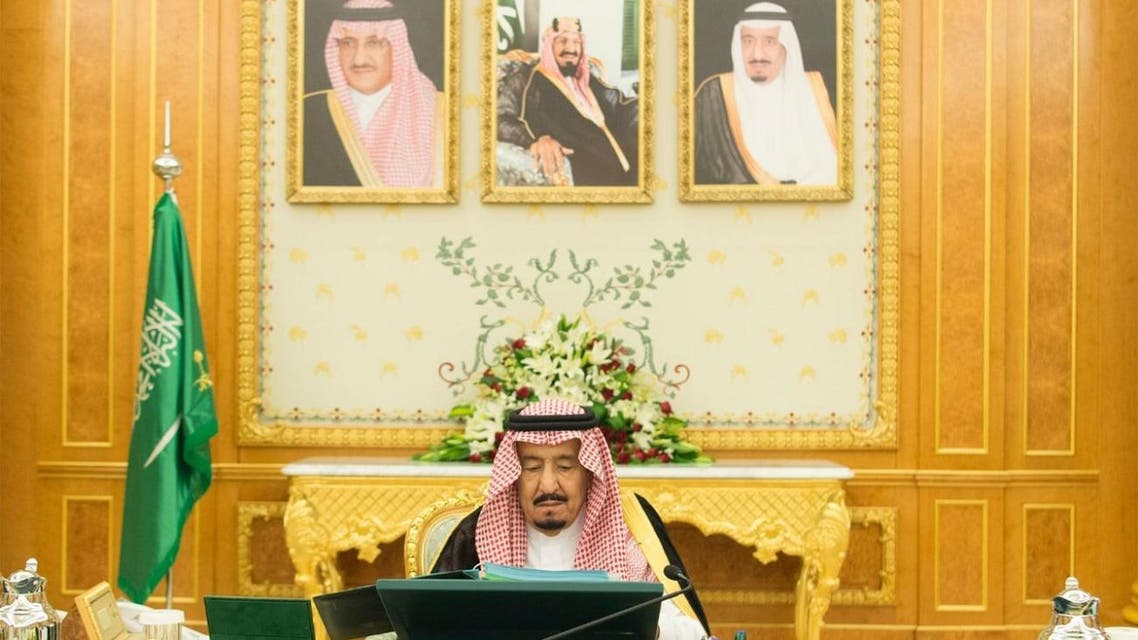 King Salman, SPA