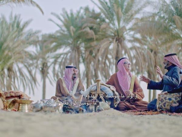 قصة شاعرة سعودية استوقفت رحالة هولندياً