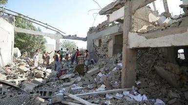اليمن.. ميليشيات الحوثي تحظر على الصحفيين دخول الحديدة