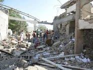 """بعثة الأمم المتحدة باليمن تصنف """"الحديدة"""" منطقة منكوبة"""